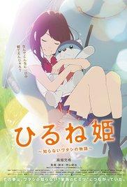 anime_hirune