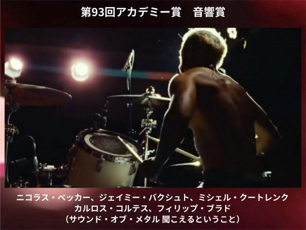 sound_sound